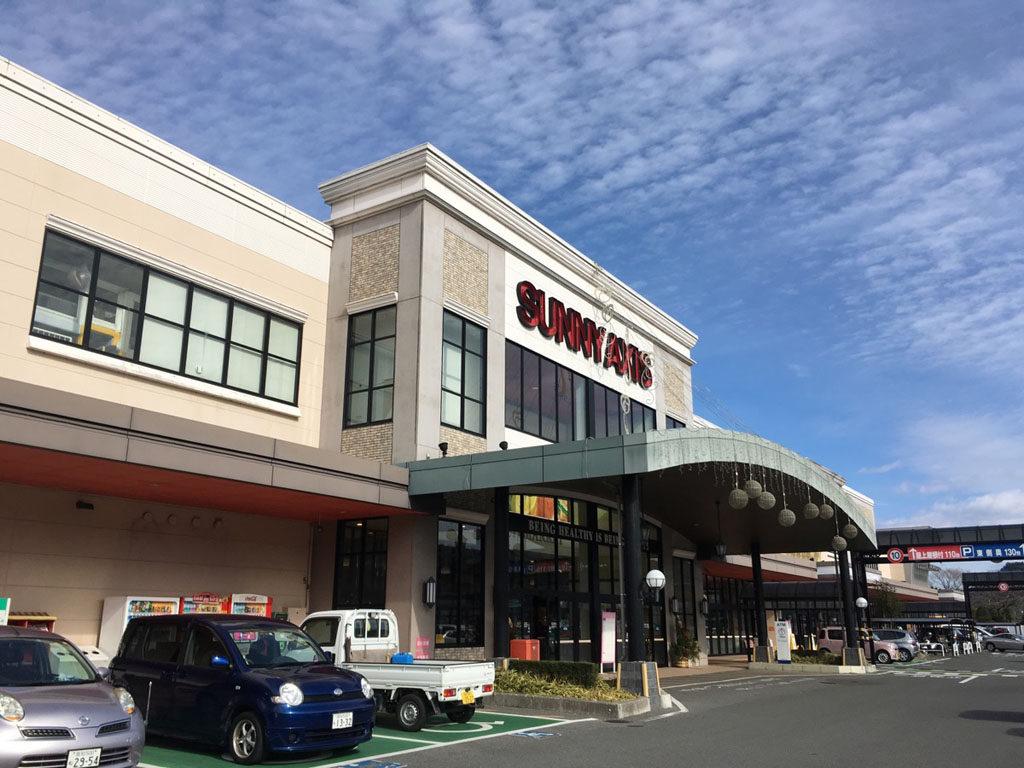 高知県サニーマート