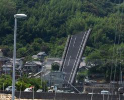 高知県_可動橋