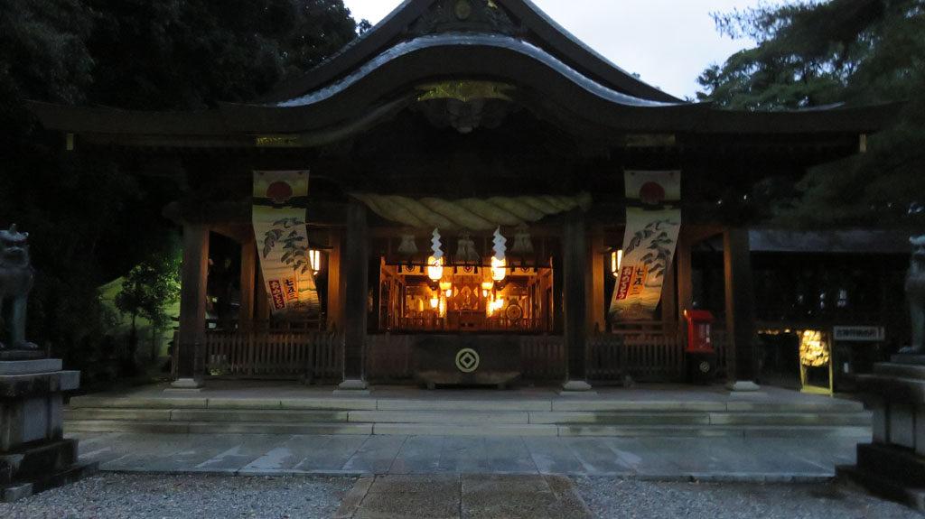 愛媛県和霊神社