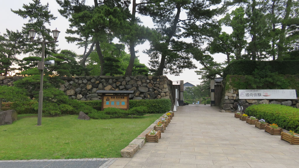 高松城入り口